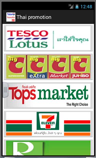 Thai Shopping Promotion