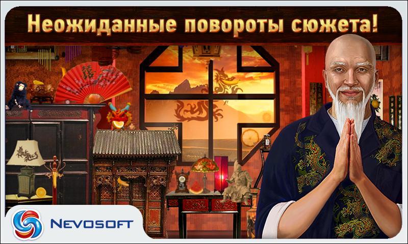 квесты на андроид на русском скачать - …