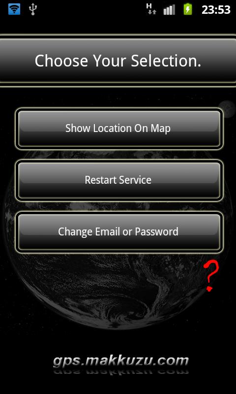 Where is my phone - screenshot