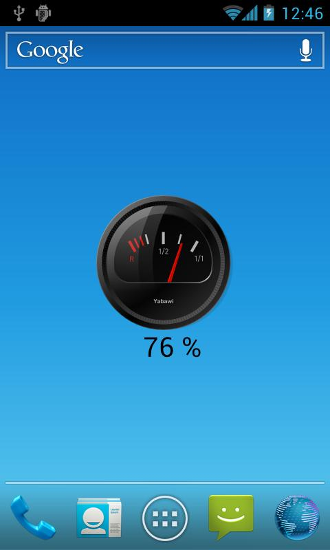 Yabawi (Battery Widget)- screenshot
