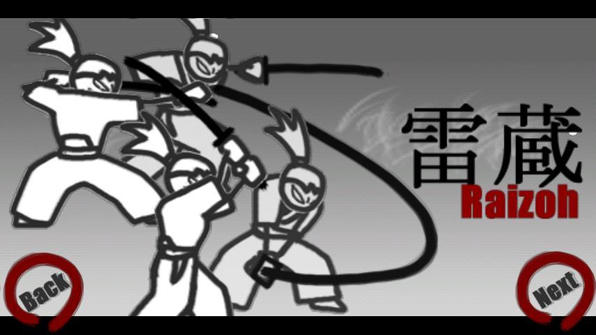 No Bushido, No Japan.- screenshot