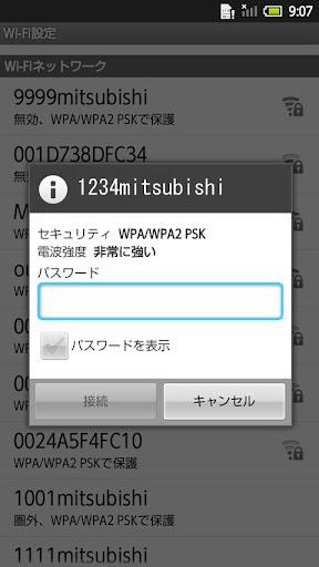 u30dfu30afu30d7u30ea 1.0.1 Windows u7528 3