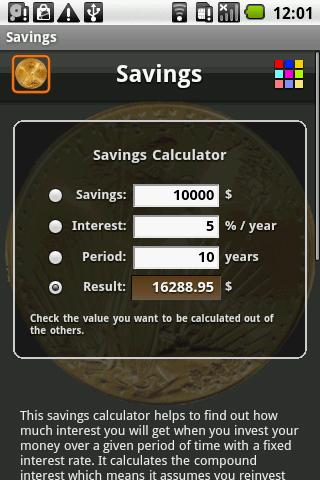 Savings - screenshot