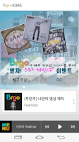 Screenshot of Brgo-Kpop Karaoke UCC Audition