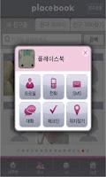 Screenshot of placebook