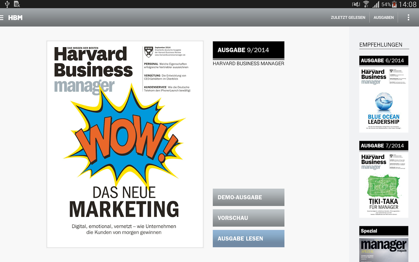 Harvard Business Manager- screenshot