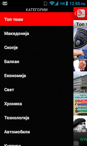 Macedonian News