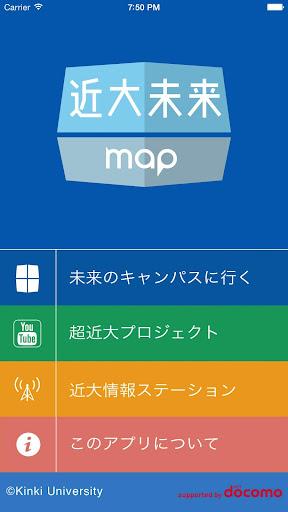 u8fd1u5927u672au6765map 1.2 Windows u7528 2