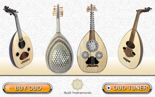 Accordeur d'Oud (Oud Tuner) - screenshot thumbnail