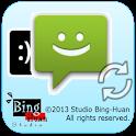 Message Synchronizer (SMS)