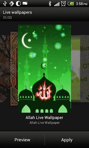 Great Allah Live Wallpaper