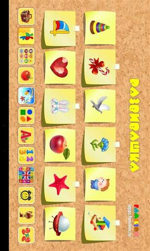 教育必備免費app推薦|儿童益智游戏線上免付費app下載|3C達人阿輝的APP