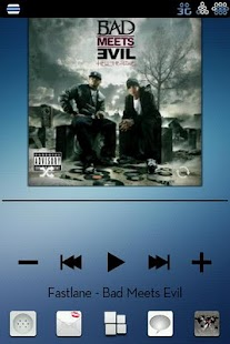 Blue Unity CM7 Theme (Black)- screenshot thumbnail