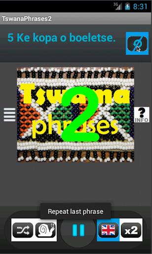 【免費教育App】TswanaPhrases 2 Language Tutor-APP點子