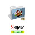 Yandex Photo Albums Key logo