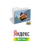 Yandex Photo Albums Key icon