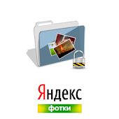 Yandex Photo Albums Key