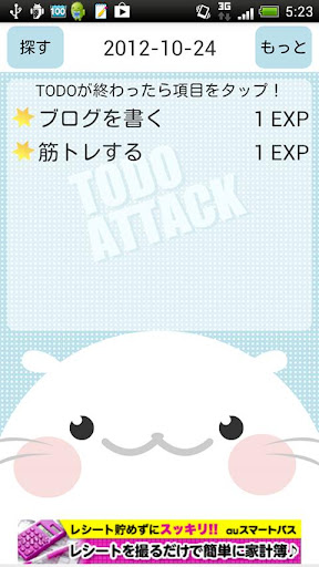 TODO Appeared