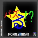 Puzzle!? logo