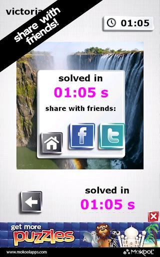 滝のパズル - 無料