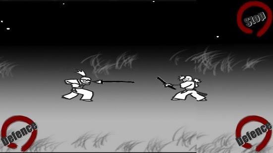 No Bushido, No Japan.- screenshot thumbnail