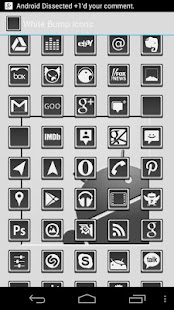 White HiLite Icons- screenshot thumbnail