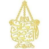 Anjuman e Taheri Khaitan