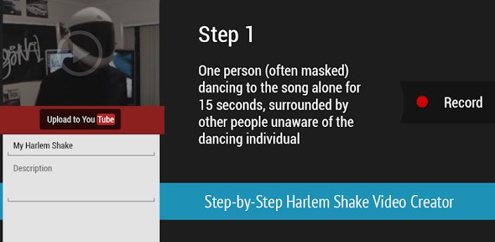 Harlem Shake Creator Lite