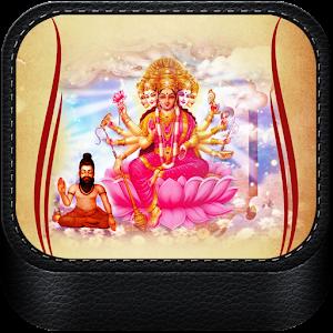 SanskritEABook Laxmi Stotram