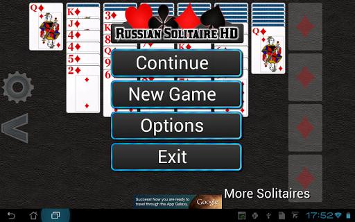無料纸牌Appのロシア語ソリティアHD|記事Game