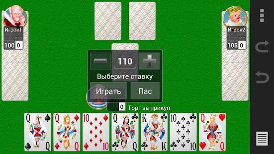 kartochnaya-igra-t