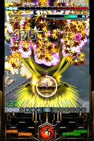 Screenshot of 怒首領蜂大復活