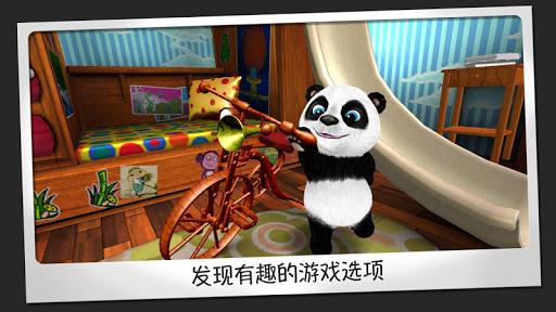 Teddy the Panda 家庭片 App-癮科技App