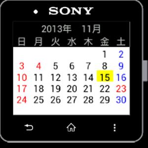腕時計のカレンダー日本 生活 App LOGO-APP試玩
