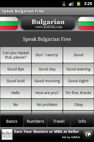 Speak Bulgarian Free - screenshot