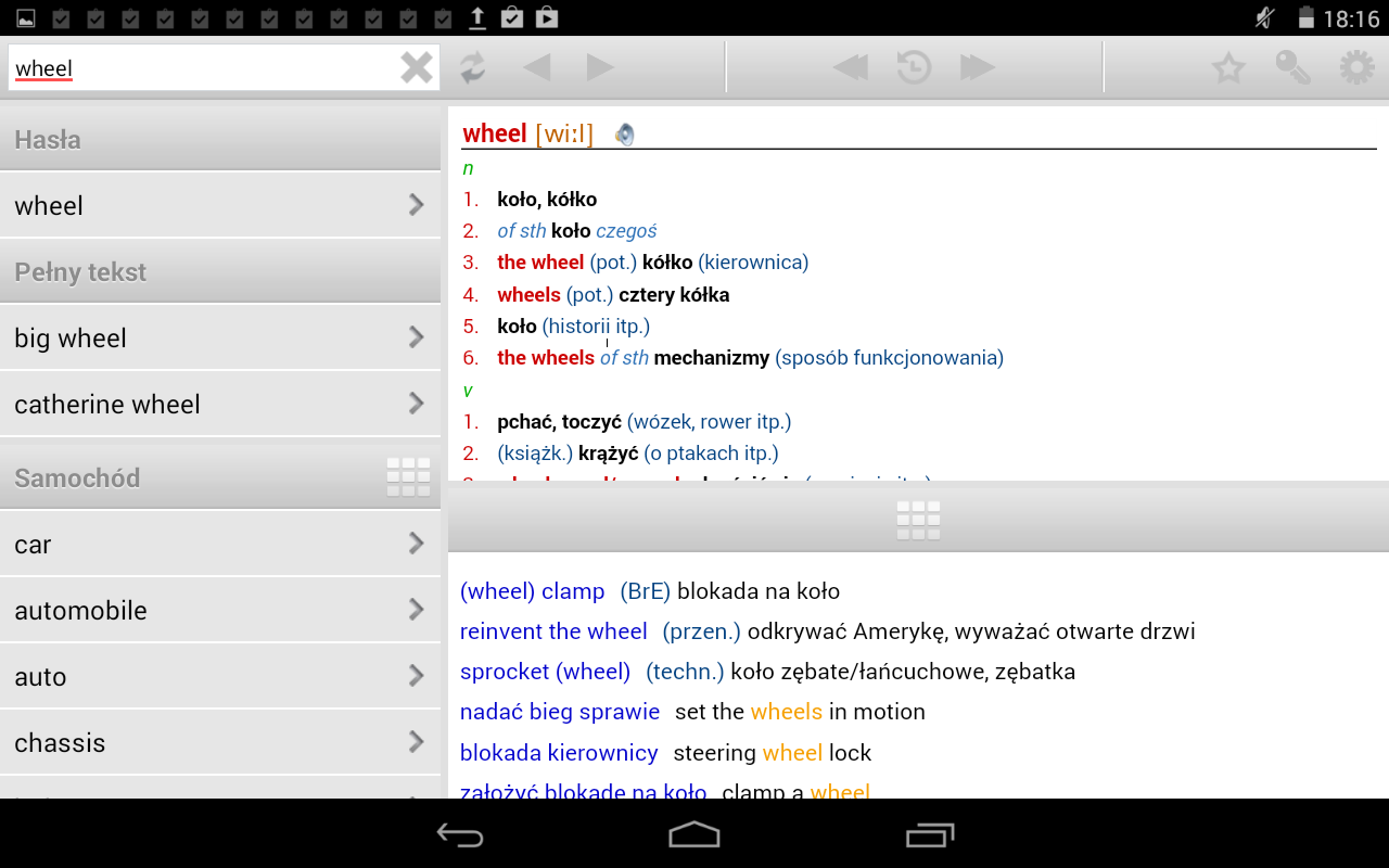 Lingea English-Polish Dictionary download free for windows