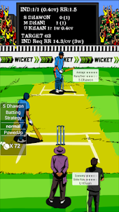HW World Cup Cricket Game 2015 - screenshot thumbnail