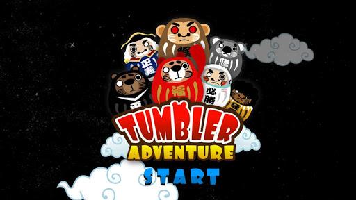 Tumbler Adventure