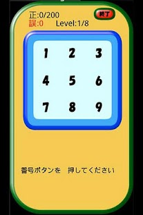 小学三年生漢字読み練習- screenshot thumbnail