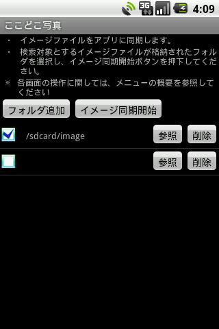u3053u3053u3069u3053u5199u771f 0.9.2 Windows u7528 1