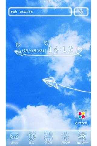Sky wallpaper Paper Airplanes 1.4 Windows u7528 1