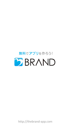 【免費生活App】Patiss-APP點子