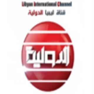 قناة ليبيا الدولية