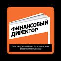 """Журнал """"Финансовый директор"""" logo"""