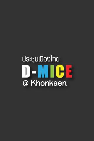D-MICE KKC