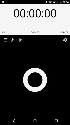 聲音和語音錄製器 - ASR