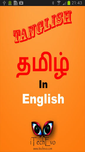 Tanglish - Type In Tamil