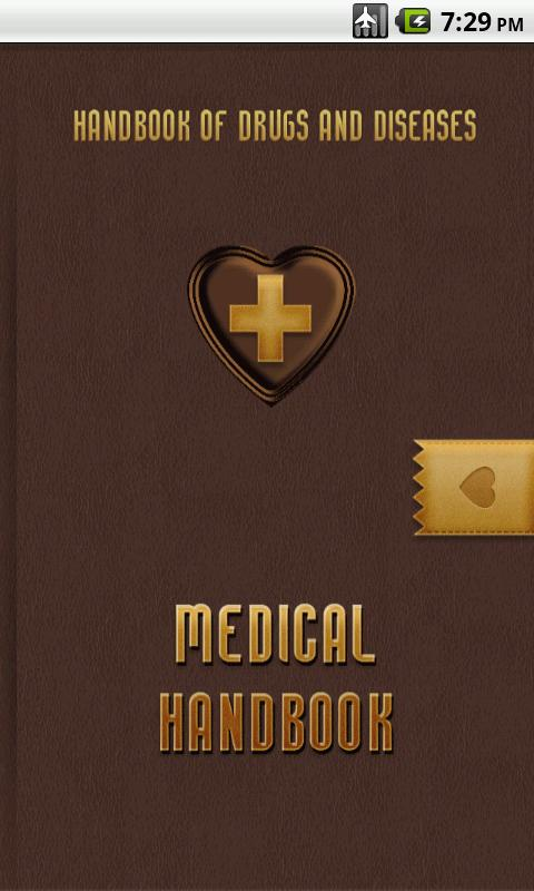 Medical Handbook - screenshot