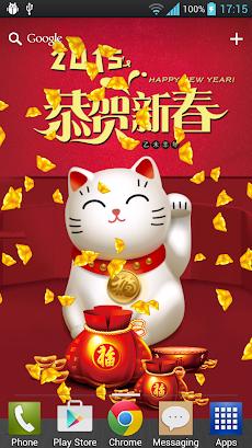 招き猫ライブ壁紙のおすすめ画像4
