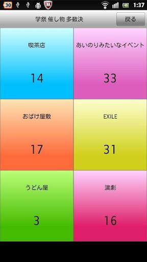 Touch Counter 2.0 Windows u7528 3